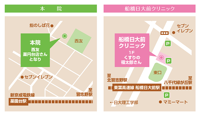本院と分院の地図
