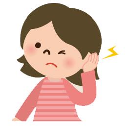 急性外耳道炎